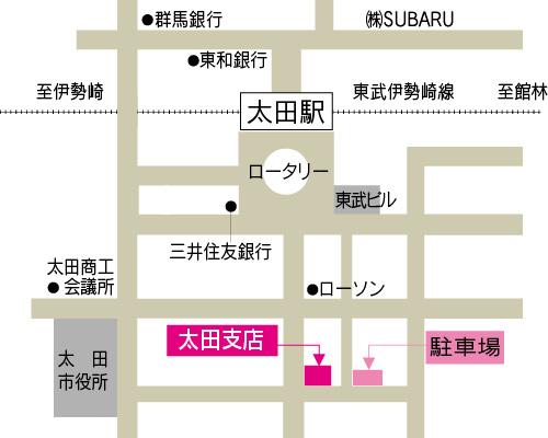 太田支店マップ